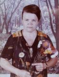 Нина Сергеевна Рабцевич