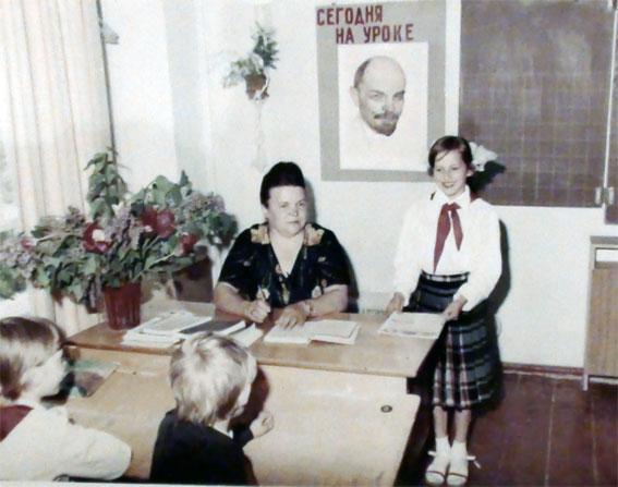 22 апреля день рождения В.И. Ленина